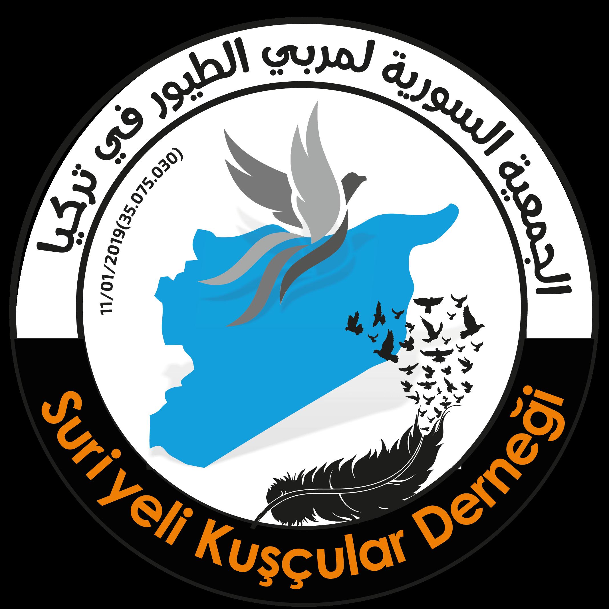 الجمعية السورية لمربي الطيور في تركيا